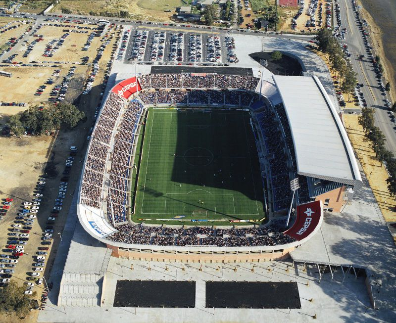 "Audioguide of Huelva - The New Stadium ""Colombino"""